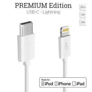 iphone 充電ケーブル Type-C (USB C) 変換 ライトニングケーブル