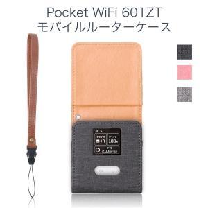 Pocket WiFi 601ZT ケース モバイルルーター 保護フィルム 付