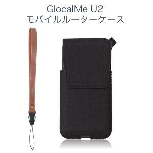 GlocalMe U2 / U2S モバイルルーター ケース ストラップ 付