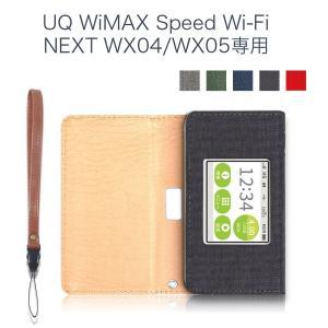 UQ Speed Wi-Fi NEXT WX05 防滴キャンバス素材