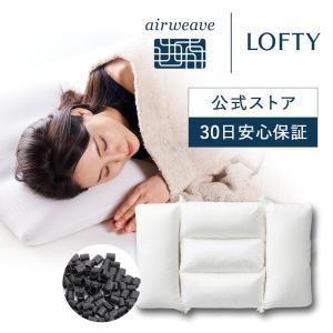ロフテー 枕 まくら 快眠枕 剛炭パイプ  かため 人気 送料無料