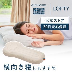 普段横向き寝の方も、気になる「いびき」対策にも!