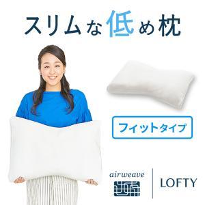 5つのユニット連結で中身がかたよらず寝姿が安定する頸部支持構造の枕です。一人ひとりの頭部・頸部の形状...