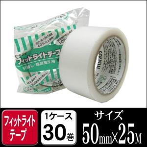 養生テープ 半透明 セキスイ フィットライトテ...の関連商品4