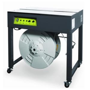 エクステンド 半自動梱包機(PPバンド梱包機)EXS-205(梱包機 PPバンド 結束機 半自動 )|logi-mart
