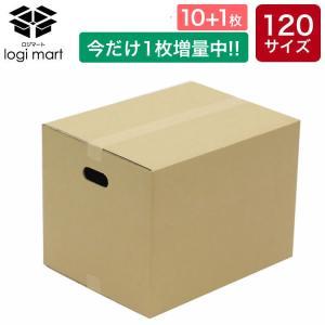 ダンボール 段ボール 120サイズ 取手付 NO251 (450×340×330) K5 中芯強化 ...