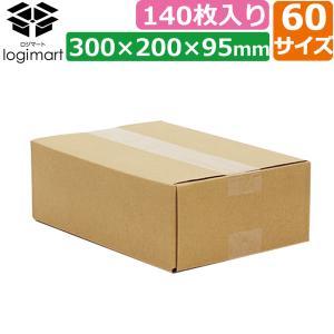 NO.24 ダンボール 茶 60サイズ 300×200×100 140枚入 法人限定 送料無料