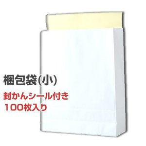 宅配袋 梱包用袋(小サイズ) 100枚 無地 白色 横260mm×奥行(マチ)80mm×高さ320m...