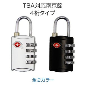 南京錠 TSA ダイヤル式 フック型 ダイヤルロック ナンバー スーツケース 海外 頑丈 トラベルグ...