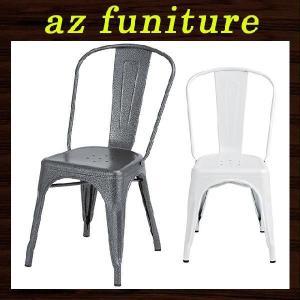 スタッキングチェア ガーデンチェア ガーデンチェアー 椅子 イス おしゃれ オシャレ モダン アイアン スタッキング ガーデン 庭 ガーデンファニチャー|logical-japan
