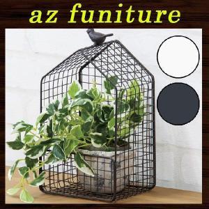 鳥かご ラック プランターラック 鳥かご収納 鳥カゴ収納 フラワーラック 観葉植物置き オシャレ おしゃれ かわいい 可愛い シンプル インテリア 演出|logical-japan