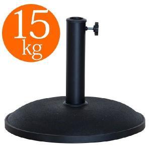パラソルベース パラソルスタンド パラソル固定 パラソル台 ガーデンパラソルベース パラソル立て 15kg スチール コンクリート 丸型 円形 ラウンド 黒|logical-japan