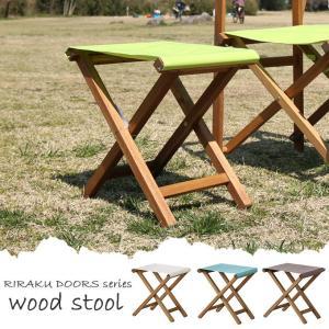 ガーデンチェア スツール ガーデンスツール ガーデンチェアー ミニスツール オットマン 足置き 折りたたみ椅子 折りたたみチェア|logical-japan