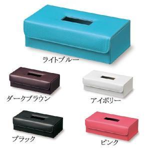 ティッシュケース ティッシュボックス ティッシュカバー ティッシュBOX ティッシュボックスカバー ティッシュ入れ おしゃれ かわいい 可愛い logical-japan