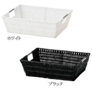 かご カゴ 籠 バスケット 店舗什器 小物入れ 小物収納 収納ボックス 収納ケース 収納かご 収納カゴ 黒 ブラック 白 ホワイト おしゃれ シンプル|logical-japan