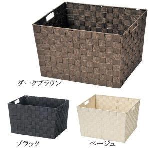 かご カゴ 籠 バスケット 店舗什器 脱衣かご 脱衣カゴ ランドリーバスケット 洗濯かご 小物入れ 小物収納 収納ボックス おもちゃ箱 押入れ収納|logical-japan