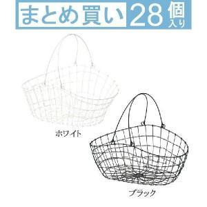 かご 28点セット カゴ 籠 バスケット 店舗什器 ランドリーバスケット 小物入れ 小物収納ケース おしゃれ かわいい 可愛い アジアン シンプル