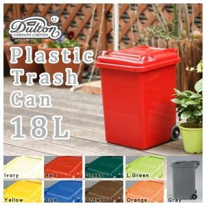 DULTON ダルトン プラスチック トラッシュカン 18L Prastic trash can 18L ゴミ箱 ごみ箱 ごみばこ ダストボックス 業務用にも ガーデニング ガーデン|logical-japan