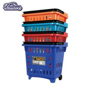 DULTON ダルトンバスケット トロリー バスケット キャリーカート かご 収納籠 収納カゴ 収納ボックス 収納ケース 整理カゴ 小物入れ おしゃれ 可愛い|logical-japan