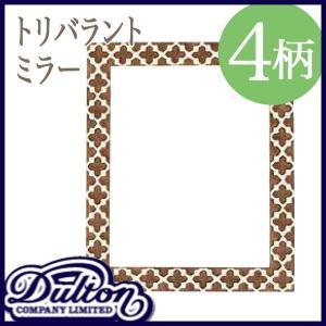 フレームミラー TRIBALANT FRAMEフレームミラー TRIBALANT FRAME 日用品雑貨・文房具・手芸 ミラー 壁掛け鏡 かがみ 鏡 フレームミラー おしゃれ 可愛い|logical-japan