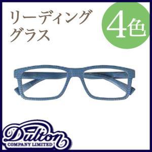 リーディンググラス READING GLASSESリーディンググラス READING GLASSES 日用品雑貨・文房具・手芸 リーディンググラス 老眼鏡 シニアグラス めがね 眼鏡|logical-japan