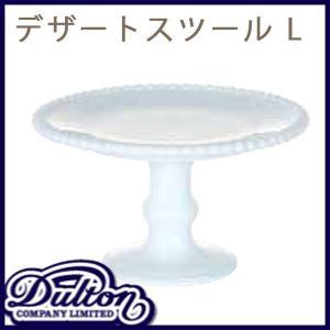 デザートスツール ケーキスタンド ケーキ台 ケーキプレート ケーキ皿 デザートスタンド オードブルスタンド コンポート おしゃれ シンプル|logical-japan