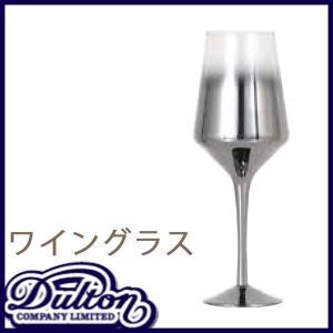 グラス WINE 日用品雑貨・文房具・手芸 ワイングラス ワインカップ 業務用グラス 白ワイングラス ホワイトワイングラス|logical-japan