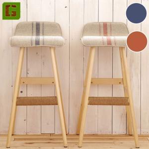 スツール カウンターチェアー ハイチェア ハイスツール カウンター椅子 バーチェア バーチェアー ハイチェアー 椅子 イス いす おしゃれ 北欧 ナチュラル 木製|logical-japan