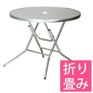 送料無料 アルミテーブル 90cm ガーデンテーブル カフェテーブル 丸テーブル 折りたたみテーブル 折り畳みテーブル 折り畳み式テーブル 庭 屋外 野外 ベランダ logical-japan