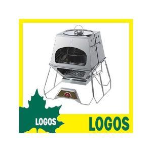 かまど ロゴス LOGOS LOGOS the KAMADO 窯 グリル 炭火焼グリル コンロ ピザ釜 オーブン 万能調理グリル かまど バーベキューグリル logical-japan