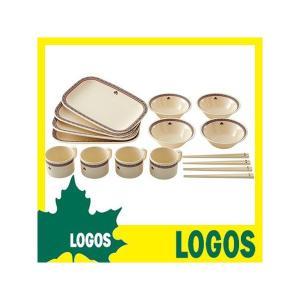 食器セット ロゴス LOGOS ナバホ パーティー箸付き食器...