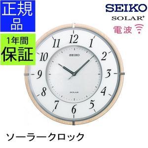 SEIKO セイコー 掛時計 ソーラー電波時計 電波掛け時計 電波掛時計 掛け時計 電波壁掛け時計 壁掛け時計 壁掛時計 電波時計 おしゃれ 見やすい|logical-japan