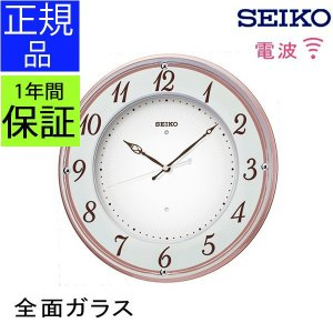 SEIKO セイコー 掛時計 電波時計 電波掛け時計 電波掛時計 掛け時計 電波壁掛け時計 壁掛け時計 壁掛時計 電波時計 スイープ秒針 連続秒針  静か|logical-japan