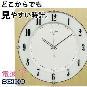セイコー 壁掛け時計 電波時計 電波掛け時計 電波掛時計 電波壁掛け時計 壁掛時計 スイープ秒針 連続秒針  おしゃれ シンプル 見やすい 木製 四角|logical-japan