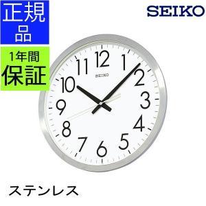 SEIKO セイコー 掛時計 掛け時計 壁掛け時計 壁掛時計 ステンレス ヘアライン スイープ秒針 連続秒針  静か シンプル アラビア数字 アナログ|logical-japan