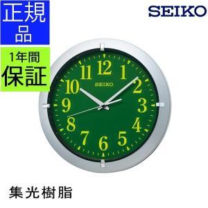 SEIKO セイコー 掛時計 掛け時計 壁掛け時計 壁掛時計 光る 見やすい ステップ秒針 クオーツ アラビア数字 リビング 引っ越し祝い 新築祝い シンプル|logical-japan