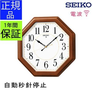 SEIKO セイコー 掛時計 電波時計 電波掛け時計 電波掛時計 掛け時計 電波壁掛け時計 壁掛け時計 壁掛時計 電波時計  おしゃれ ステップ秒針 見やすい|logical-japan