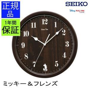 掛け時計 掛時計 壁掛け時計 壁掛時計 キャラクター ディズニー ミッキー セイコー 木製調 木目 連続秒針  静か 見やすい シンプル|logical-japan