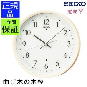 掛け時計 掛時計 壁掛け時計 壁掛時計 電波時計 電波掛け時計 電波掛時計 電波壁掛け時計 セイコー 木枠 木製 ウッド ステップ秒針 見やすい おしゃれ|logical-japan