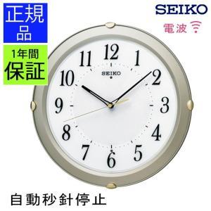 掛け時計 掛時計 壁掛け時計 壁掛時計 電波時計 電波掛け時計 電波掛時計 電波壁掛け時計 セイコー ステップ秒針 見やすい シンプル おやすみ秒針 白|logical-japan