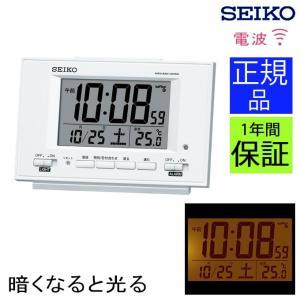 置き時計 置時計 デジタル時計 電波時計 電波置き時計 電波置時計 目覚まし時計 目ざまし時計 めざまし時計 セイコー スヌーズ 二度寝防止 ライト 光る|logical-japan