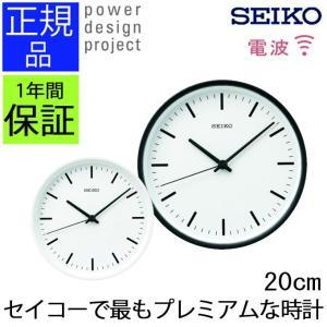 セイコー 電波時計 パワーデザインプロジェクト S プレミアム 掛け時計 掛時計 壁掛け時計 壁掛時計 電波掛け時計 電波掛時計 デザイナーズ おしゃれ|logical-japan