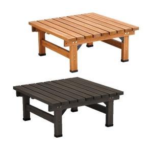 デッキ縁台90×90 縁台 ウッドデッキ デッキ縁台 縁側 ガーデンベンチ 踏み台 腰掛け ステップ 長椅子 スツール 木製 屋外 室内 おしゃれ|logical-japan
