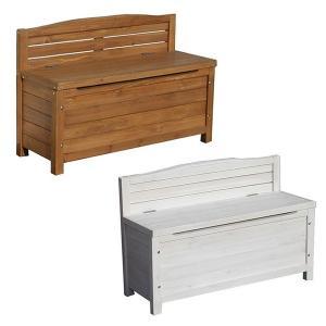 ベンチストッカー 天然木 ベンチ収納 収納ベンチ ガーデンベンチ ボックスベンチ 収納ボックス 収納付きベンチ ガーデンボックス 屋外ベンチ|logical-japan