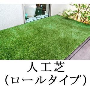 ロール人工芝20mm×10m グリーン   ロール芝 人工芝生 人工芝マット ベランダマット ガーデンマット 緑のマット 玄関マット. 屋外マット  10m おしゃれ|logical-japan