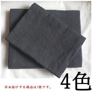 NEW DAY TABLE CLOTH 90×90 テーブルクロス クロス 布クロス カバー テーブルマット マルチクロス 円形テーブル用 おしゃれ かわいい|logical-japan