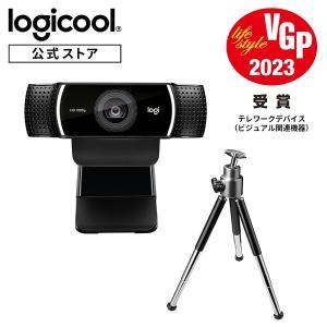 ロジクール ウェブカメラ C922n フルHD 1080P ウェブカム 撮影用三脚付属 ストリーミン...