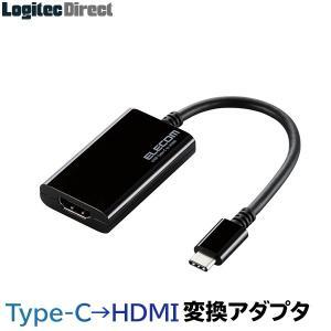 AD-CHDMIBK USB Type-C映像変換アダプタ(HDMI)|logitec