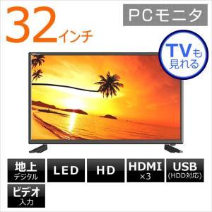 COBY PCモニター 地上デジタル 地デジ1波 LED液晶テレビ 32インチ32型 DTV321B