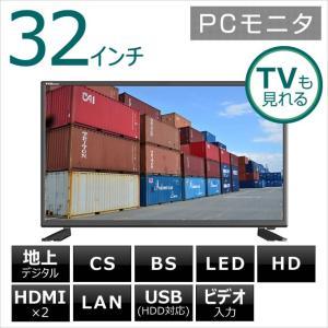 在庫限り COBY LED液晶テレビ 32インチ PCモニター 地上デジタル CATV(C13〜C63) パススルー対応 32型 DTV322B|logitec